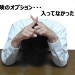 弁護士のヒロ君に相談するも・・・ep12